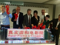 Opening Ceremony Real Fiction Cinema, Contemporary Art Museum Shanghai, Power Station of Art: Job Koelewijn, Klaus Littmann, Alexander Hoffet, Consul General of Switzerland in Shanghai, Andreas Spillmann, Direktor Nationalmuseum Schweiz, Team ArtsRouge