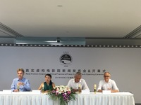 Press Conference: Job Koelewijn, Artist, Xiaokun Sunni Qiu, ArtsRouge International, Klaus Littmann, Littmann Kulturprojekte, Dr. Andreas Spillmann, Director Nationalmuseum Schweiz